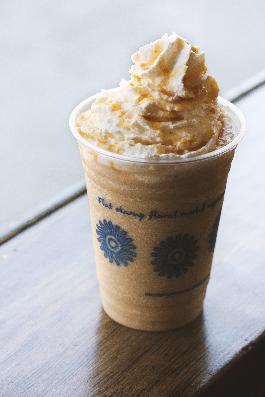 Peet's Javiva Blended Coffee #StandUpForFresh